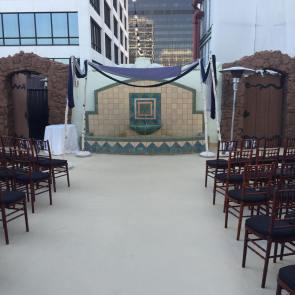 Our wedding ceremony venue
