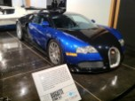 There was a supercar exhibit back then