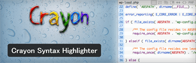 crayon_syntax_highlighter