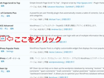 edit plugin