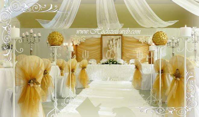 Dekoration Hochzeit Mieten Saarland