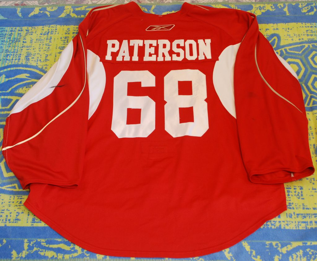 Jake Paterson Training Camp jersey