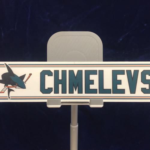 """#55 San Jose Sharks Sasha Chmelevski Home Locker Room Nameplate, 2""""x12"""""""