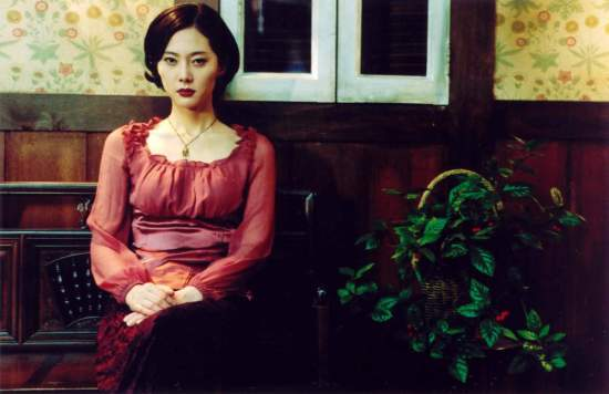 Eun Joo Tale Two Sisters