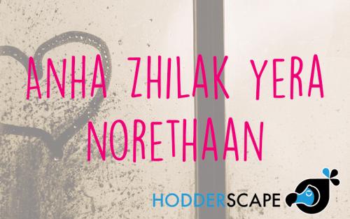 Valentines – Dothraki how to say i love you
