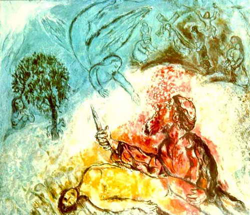 Image result for אברהם ויצחק שאגאל מארק