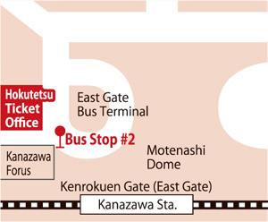 Estacion de autobus de Kanazawa.