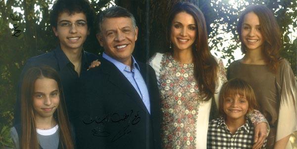 Rania de Jordania Reina y madre perfecta