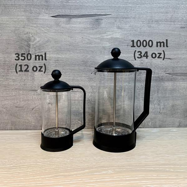 Holar - Coffee - PS-02 French Press Coffee Maker- 2