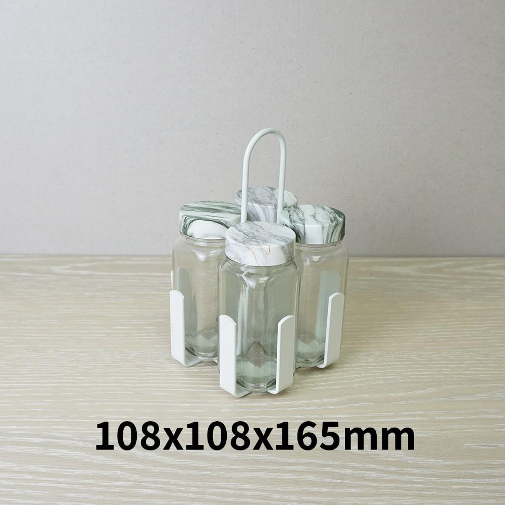 Holar - Salt Pepper Holder Stand Tray - Salt and Pepper Shaker Set Stand of 4 - WSD-D Holder