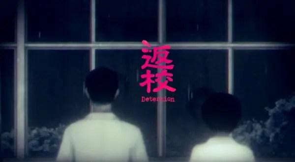 Detention: El Taiwán más tradicional reflejado en un videojuego de terror