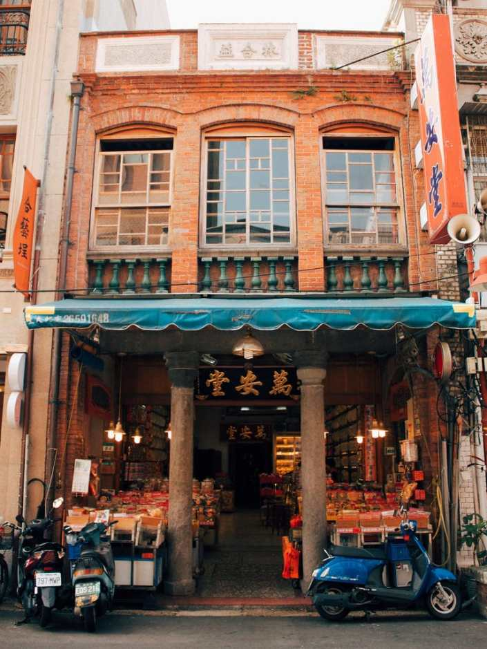 Dadaocheng, the old Taipei