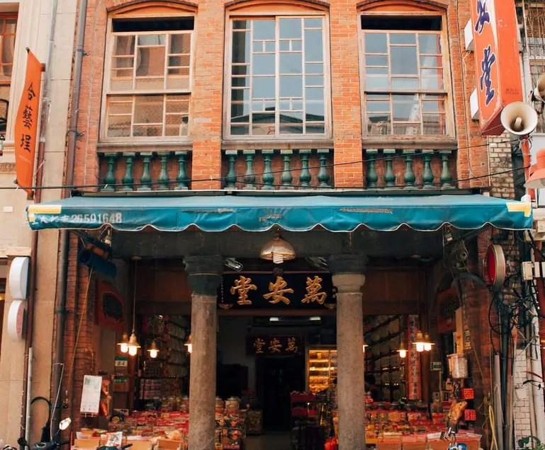Dadaocheng old Taipei district