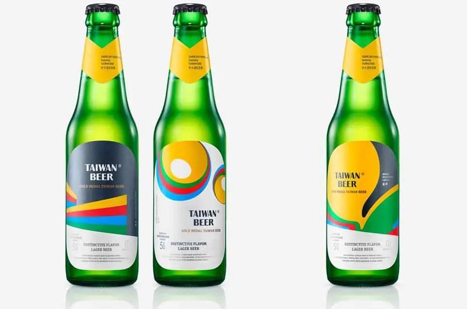 Taiwan Beer Edición Especial Universiade