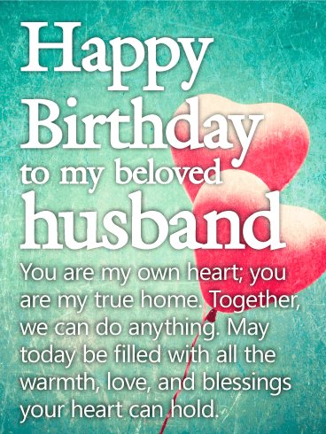 You Are My Own Heart Happy Birthday Wishes Card For