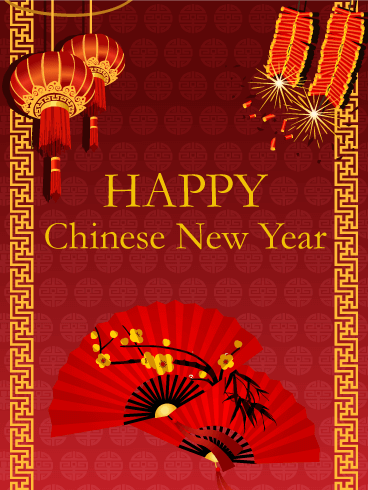 Chinese New Year Fan Card Birthday & Greeting Cards By Davia