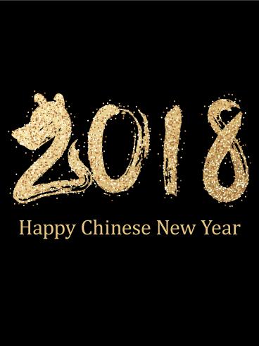 Black Amp Golden Chinese New Year Card 2018 Birthday