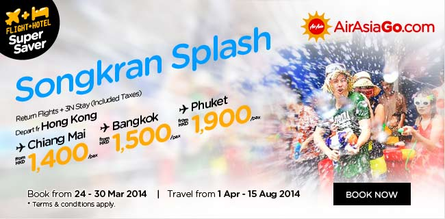 AirAsia HK Songkran Splash Promotion