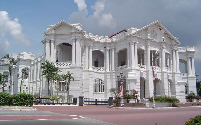 Ipoh Town Hall building