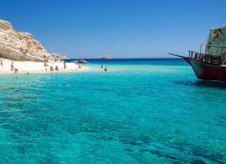 Greek Islands: Lipsi Island Greece