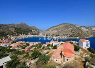 Meis adası limanından muhteşem bir manzara