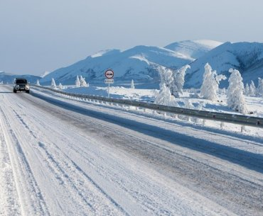 15 Most Freezing Coldest Places In The World: Lowest Temperature In World