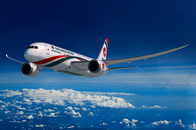 Bangladesh Biman Ticket