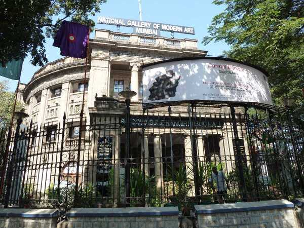 National Gallery Modern Art Museum