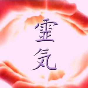 Distance Reiki Healing Treatment