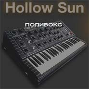 Hollow Sun Polivoks