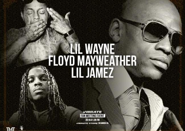Mayweather, Lil Wayne, Lil Jamez