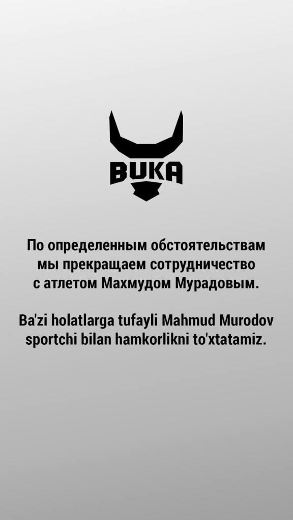 Buka Boxing statement