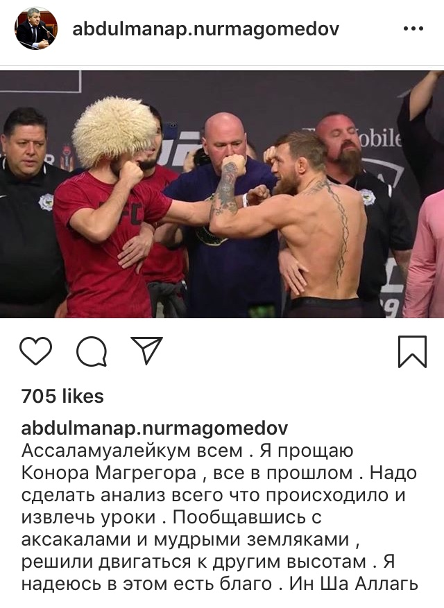 Khabib's Dad forgives Conor