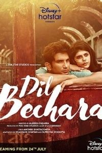 Dil Bechara 2020 Sushant Singh Rajput last Hindi Movie Download