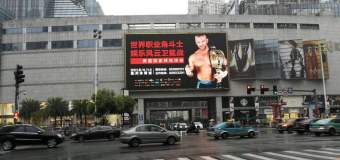 United Wrestling Network to host a Television Special in China