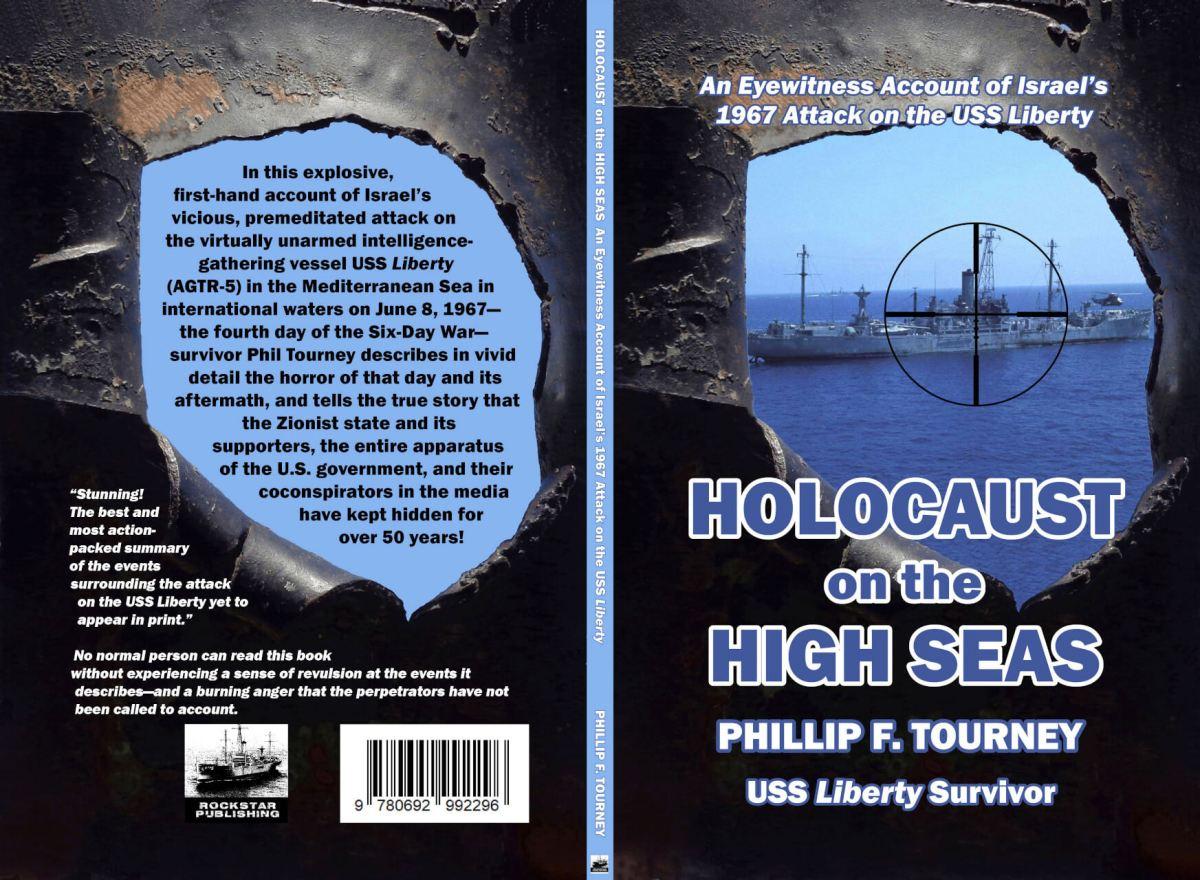 Holocaust on the High Seas Full Cover