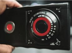 module cinema RED