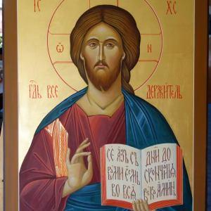 Jesus Christ Pantocrater