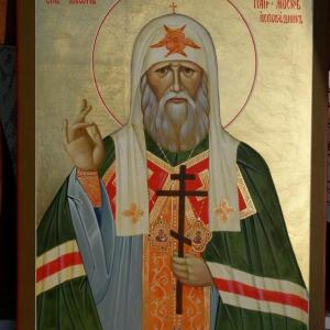 St Tikhon of Moscow