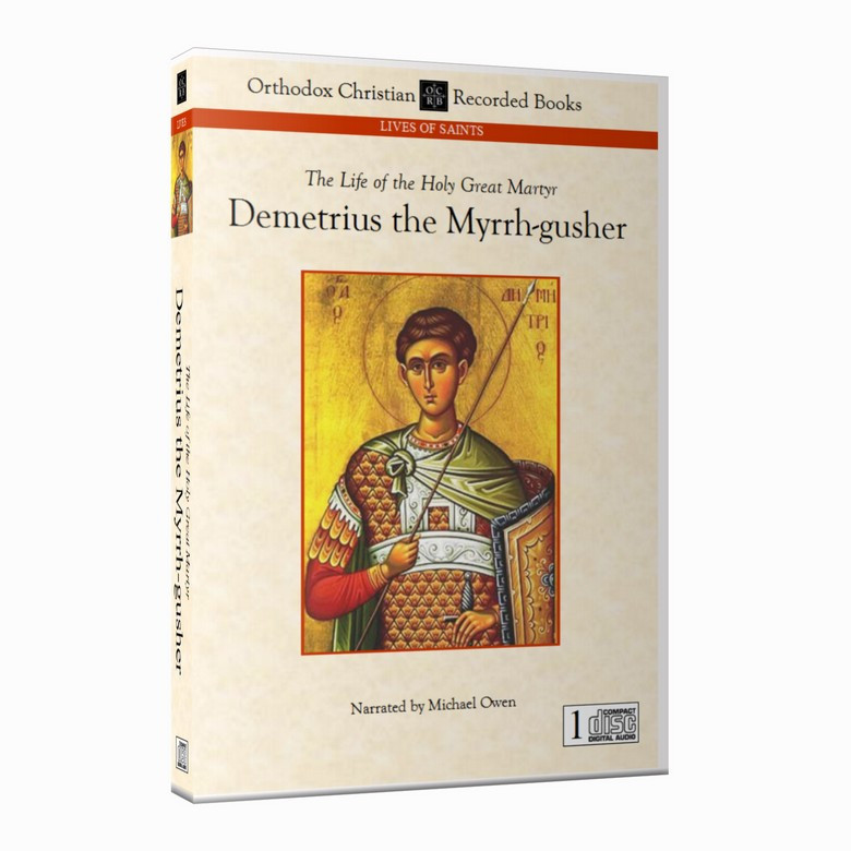 St. Demetrius the Myrrh-gusher Audiobook
