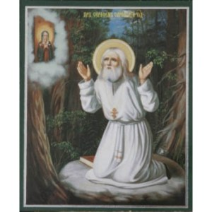 Supplication of Seraphim of Sarov on the stone