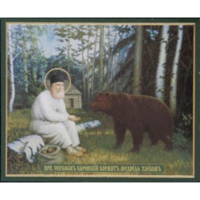 seraphim of sarov with bear