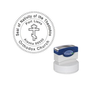 seal_auto_stamp