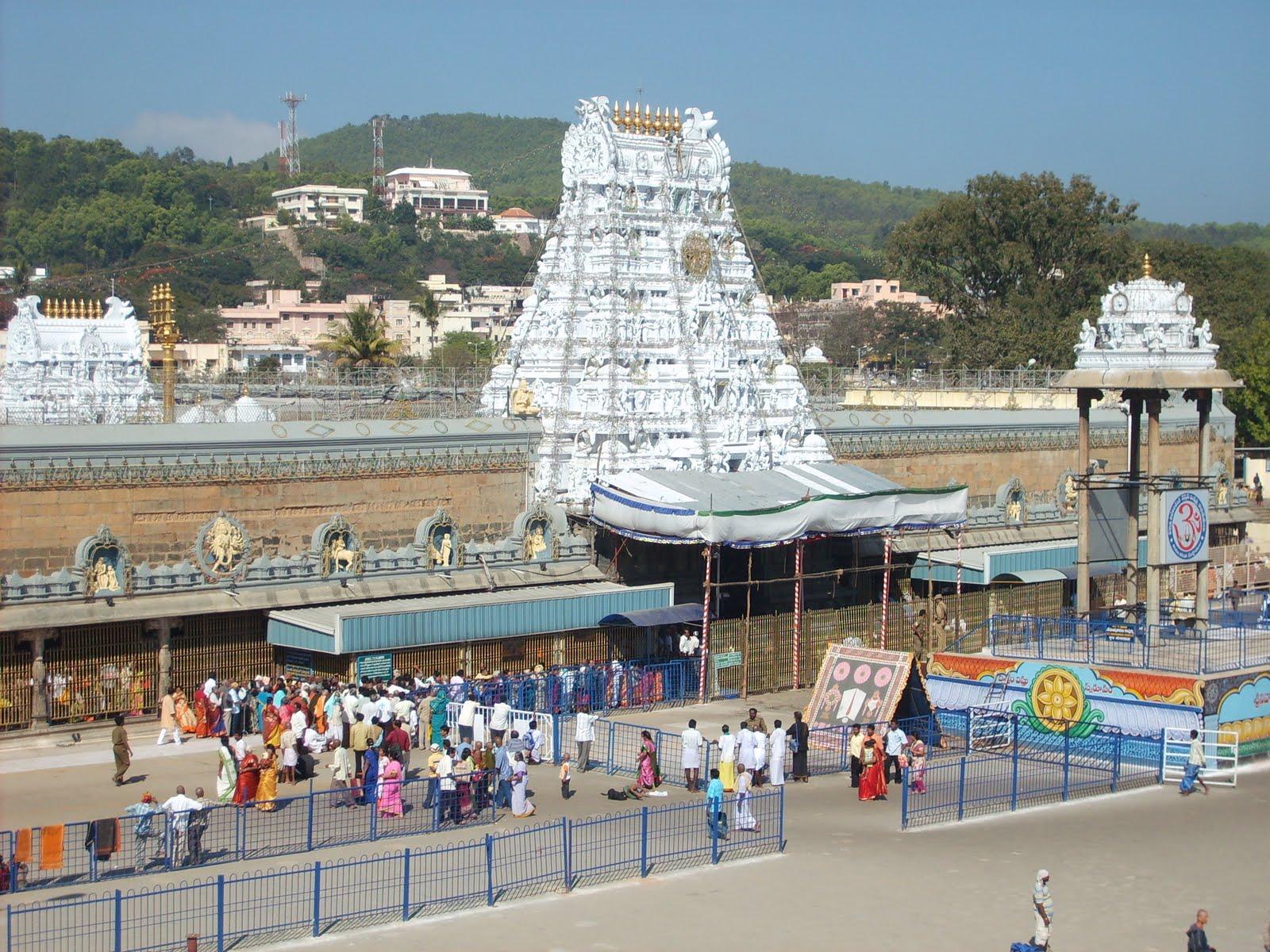 Venkateswara Temple