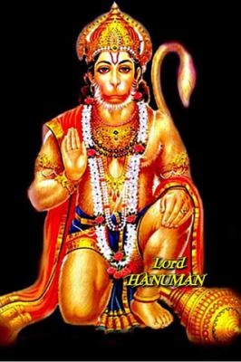 God Quotes Wallpaper Hd 320x480 Mobile Wallpapers Mobile Wallpaper Of Lord Hanuman