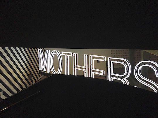 Mothers by Martin Creed