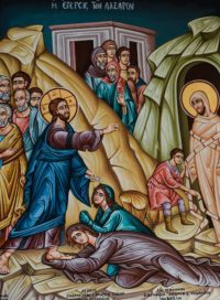 Jesus raising Lazarus with Mary and Martha at the feet of Jesus