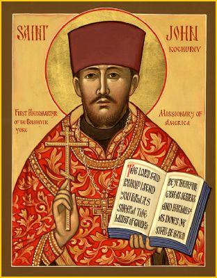 New Hieromartyr Priest John Kochurov of Chicago and St. Petersburg (1917)
