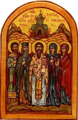 The Holy Martyrs of the Kvabtakhevi Monastery