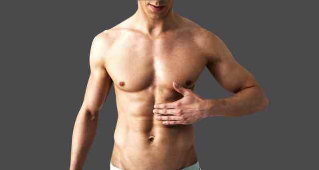 activar el abdomen